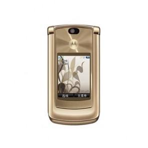 Motorola V9 RAZR2 Gold Platinum Camera Desbloqueado Mp3 Mp4