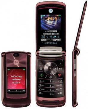 Motorola V9 RAZR2 Red Vermelho Vinho Camera Desbloqueado Mp3 Mp4  - 4